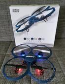 Dron Space R/C,