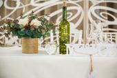 11 kytíc na svadobné stoly + darček,