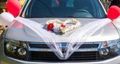 Dekorácia auta - srdcia,