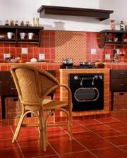 Obklady a dlažba do kuchyně.