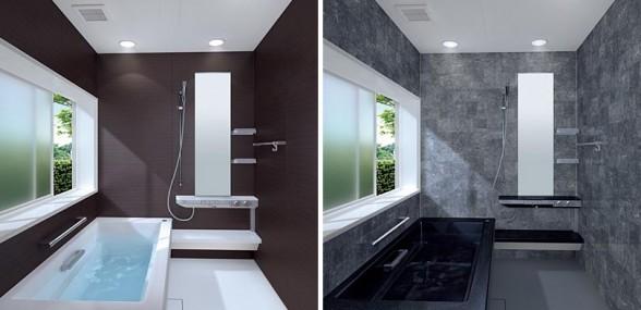Kúpelne...inšpi - Obrázok č. 70