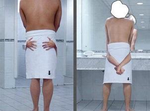 hmorné uteráky