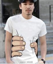 Konečne skutočne zoštíhľujúce tričko