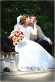Svadobné šaty 36-38,  Humenné, 38