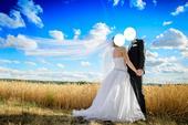 Tylový svatební závoj,