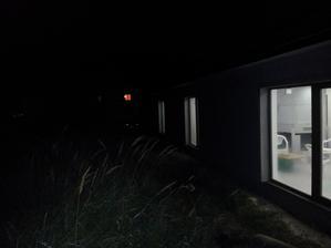 Nočné fotoz exteriéru