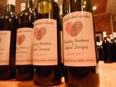 Svadobné víno s etiketou podľa svadobného oznámenia