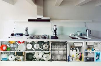 zaujimavy pohlad na kuchynu :-)