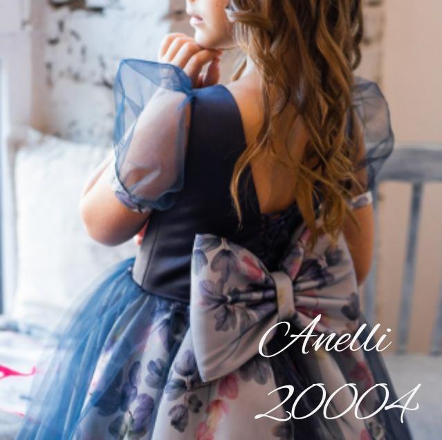 Kolekcia Princess - Princess 20004