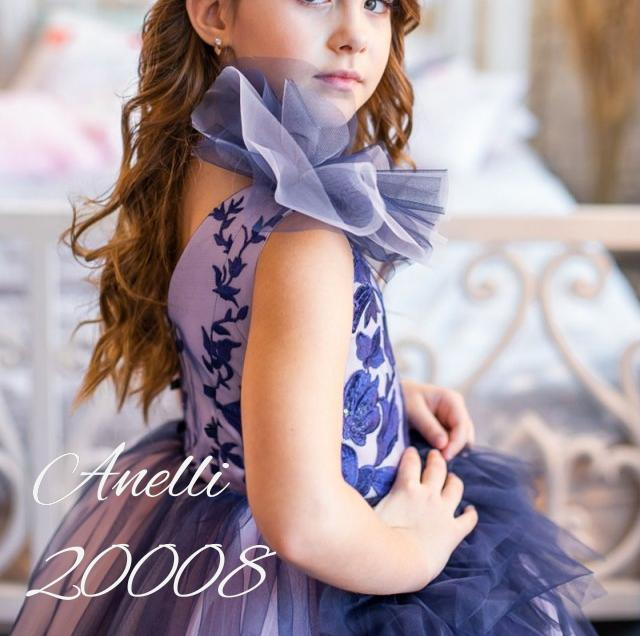Kolekcia Princess - Princess 20008