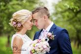 svatební kytice romantická