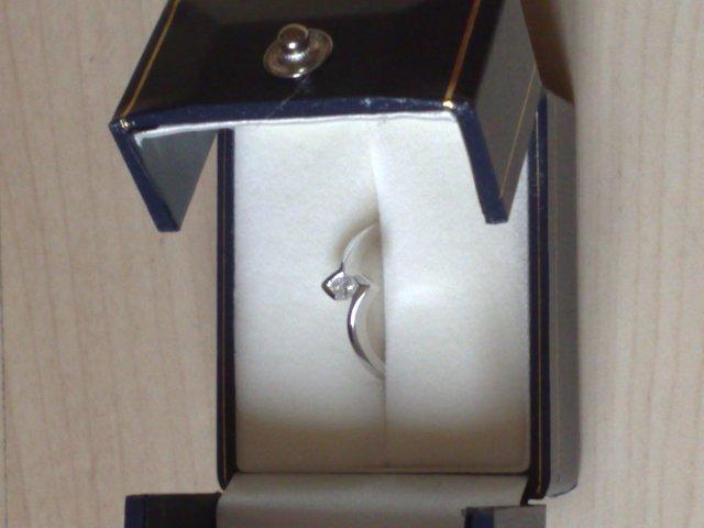 Je ťažké sa rozhodnúť, ked všetko je tak krásne - Môj zásnubý prstienok