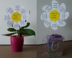 Zaujímavý nápad na darček, či už maminke alebo frajerke..