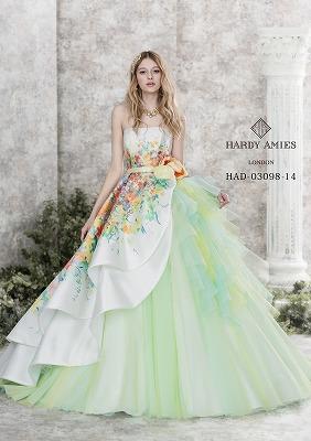 Šaty.....Zaujímavé, originálne, či extravagantné? - Obrázok č. 92