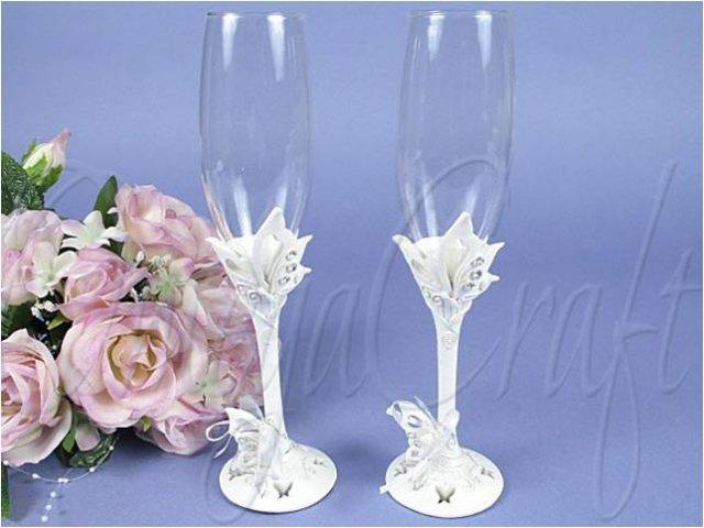 Moje naj - prosím kto by mi vedel poradiť, kde by som našla tieto poháre... dakujem pekne.
