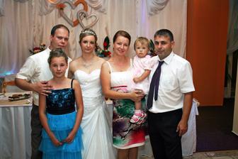 Janikova sestra s rodinou :)