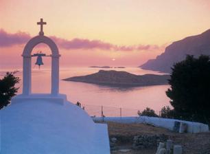 uz sa tesime na svadobnu cestu (12.8. letime na grecky ostrov Kalymnos) HURAAAAAAA