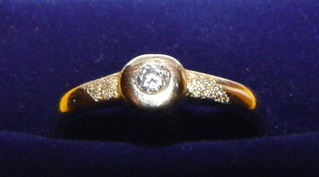 Svadobné oznámenie a ostatné na 1.10.2005 - Snubný prsteň 1