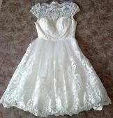 Chi chi London krátké svatební šaty, 38