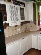 Kuchyna - lava strana pri vedla chladnicky