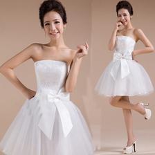 šaty objednány:)