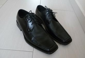topánky drahého
