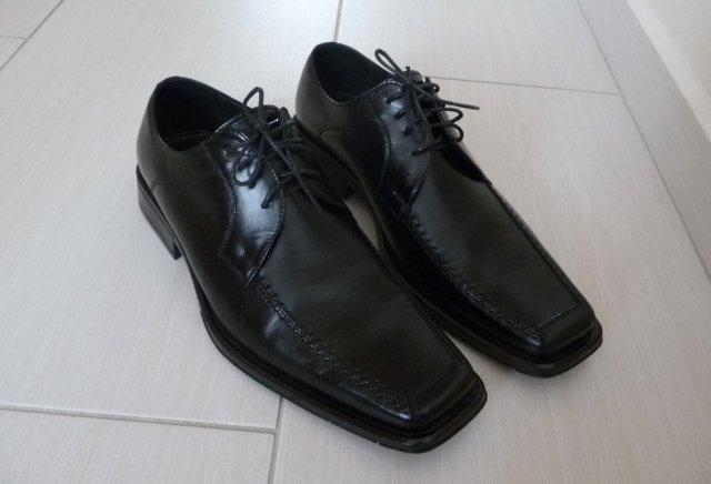 Prípravy 28.8.2010 - topánky drahého