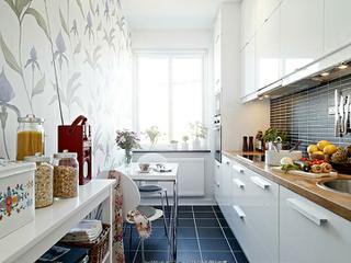 ecb03c7e892d Ako zariadiť extrémne malú kuchyňu  - - Kuchyňa