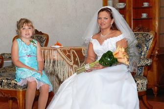 ... pro nevěstu