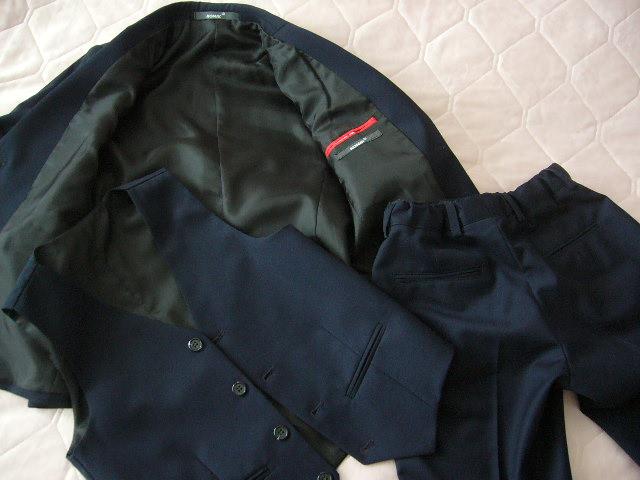 oblek s vestou - Obrázok č. 2