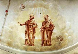 Crám Sv: Petra a Pavla