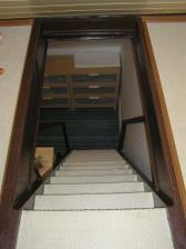 Strmé schody, co?