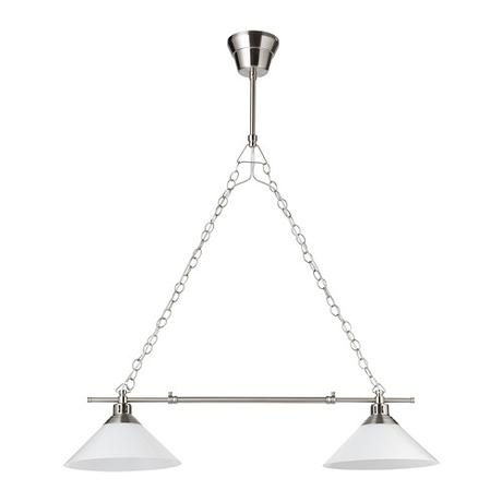 Predám zachovalé dvojramenné závesné stropné svietidlo Ikea Kroby. - Obrázok č. 1