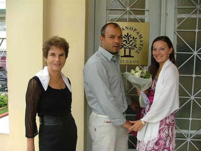 Valeria Bohacova{{_AND_}}Nikos Bozinis - Prvy krok....Uradna Svadba... v Thessalonikach