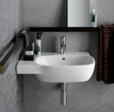 Umyvatko na horni wc Koupeno