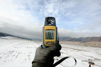 Merac vetra... 71,1 km/h  fukalo ked som riesil konstrukciu na solar...