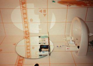 kousek koupelny