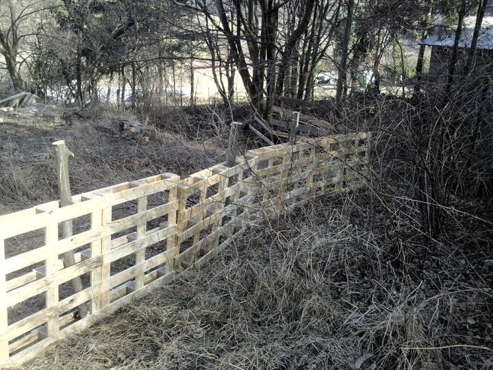 Provizórny plot - Obrázok č. 1