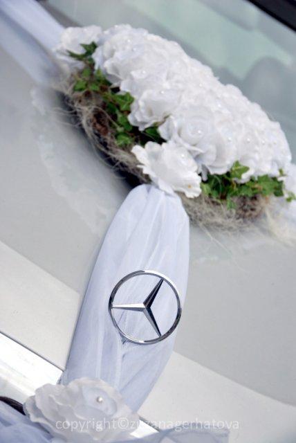 Veronika{{_AND_}}Radoslav Hazuchovci - svadobné autíčko krásne vyzdobené
