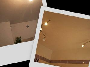 světla dokonce mažílek rozdělil tak, že je můžeme rožínat samostatně... lze tak posvítit jen na umyvadla... nebo jen na pracovní část u pračky :-)