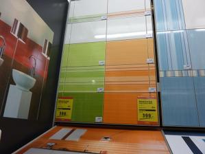 koupelna - obklady Marazzi vertical v zeleno-bílé kombinaci