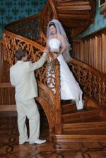 Foto na schodech...