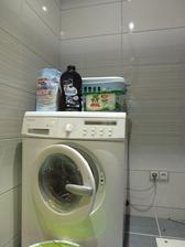 prádelnička
