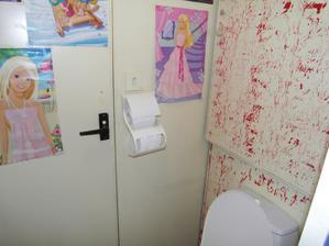 klasicke wc v starom bytovom jadre