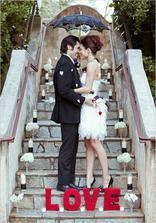 Wedding No.1