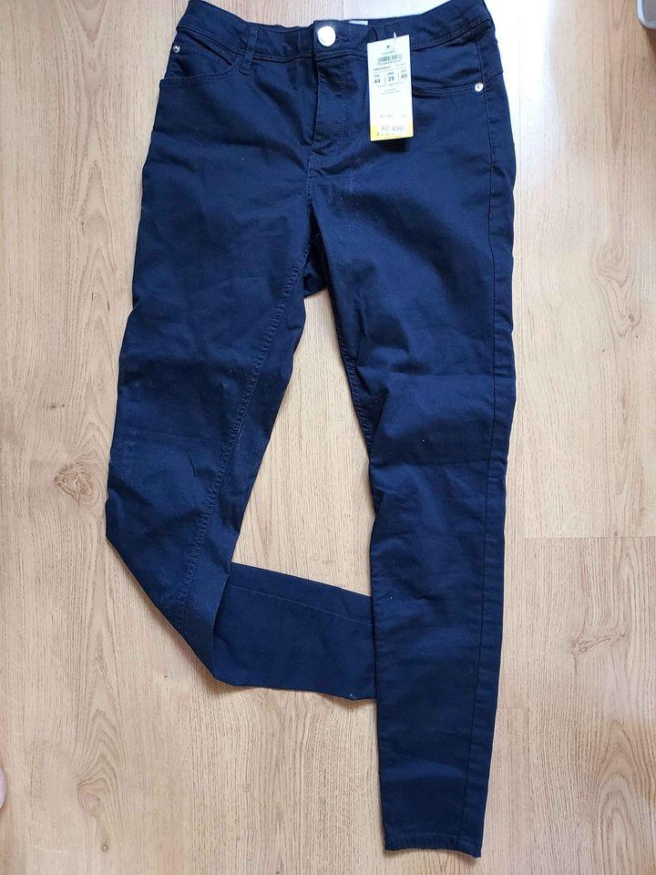Nové tmavě modré skinny kalhoty s push up efektem, vel 38/40 - Obrázek č. 1