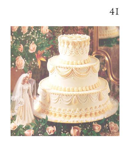 Svatební dorty album č. 2 - Obrázek č. 11