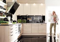 Kuchyně - Obrázek č. 16
