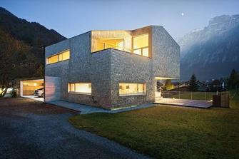 House Haller u našich susedov v rakúskych Alpách - http://zosveta.sk/index.php?option=com_content&view=article&id=135:house-haller-na-upaeti-alp&catid=3:architektura&Itemid=7
