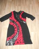 Značkové šaty ABEA, 48